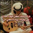 ابراهيم الدوسري (@0541106645) Twitter