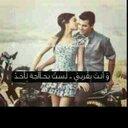 فرقونا ألحساد (@0566256599) Twitter