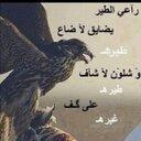 احمد الالمعي (@0532145687) Twitter