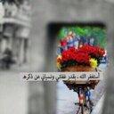 آمـجد آلهـباد (@595Aaa) Twitter