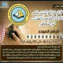 أبو العز  (@059221772) Twitter