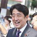 安部総理 (@0na4871) Twitter