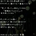 雄志 (@0126yakyu) Twitter