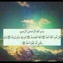 رحمه الله عليك -أبي- (@11Sssaaara) Twitter