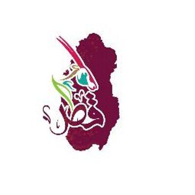 QatarTourismGuide (@qatar_guide) Twitter profile photo