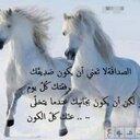 عاشق السهر (@0504326844) Twitter