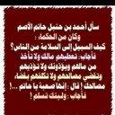 صيحه القعقاع (@0569664) Twitter