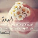 Asma, (@11asma2) Twitter