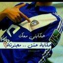 عاشق الهلال (@0554473976) Twitter