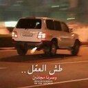 بّـنٌ حمـٱٱد♥ (@0557372731) Twitter
