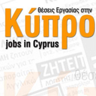 kenes thesis cyprus