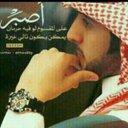 أبو راكان (@0548000756) Twitter