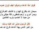 سعد القحطاني  (@05ahhfhjggdvco) Twitter