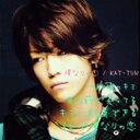 亀LOVE (@02kame23love) Twitter