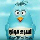 قروب زيادة متابعين (@096565656556595) Twitter