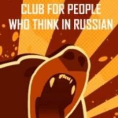 @YEG_RussianClub