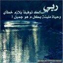 مالك الحجيلي (@0554352328) Twitter