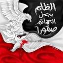 roban gadallah (@01277767323) Twitter