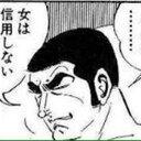 ゆっきー (@0205Yukky) Twitter