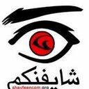 حركة الغد للمستقبل ا (@010263898251) Twitter