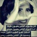 نها حامد (@007kat007) Twitter
