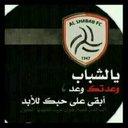 ابراهيم شعران  (@11Alshabab) Twitter