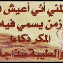 خالد علي (@0598444105) Twitter