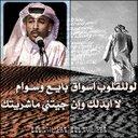 عمر الشراري (@0538029443) Twitter