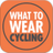 WhatWearCycling