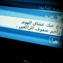 عبدالمجيد العضياني (@0501997511) Twitter