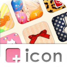 Icon 無料アプリ Icon プラスアイコン で Iphoneをおしゃれにキセカエちゃおう Http T Co 7sf53vud5c Http T Co Xkznunmv5y