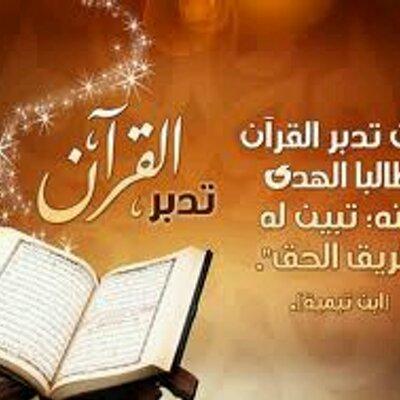 الملك فيصل : الإخوان المسلمون أبطال جاهدوا في سبيل الله بن باز : الإخوان  أقرب الجماعة