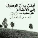 aram al-harbi (@1193Aram) Twitter