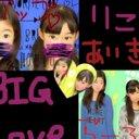 fumito神担♥Rikotan (@22Rikotan) Twitter