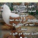 سبحان الله (@1391Www) Twitter
