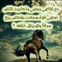 العزاااااااوي (@13moOory) Twitter