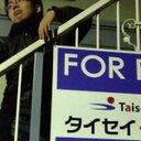 菅間大世 (@0127_tai) Twitter