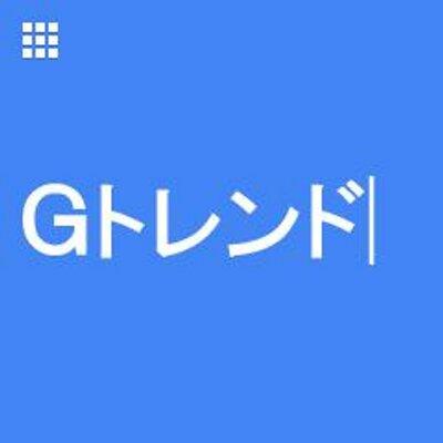 google trends japan