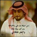 Nadoosh (@001Mmn) Twitter