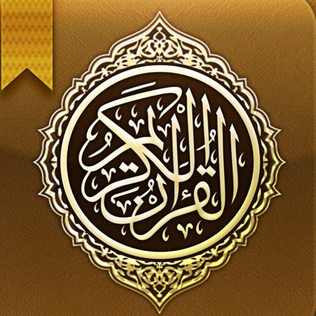 Quran Karim Quran Karim (@Q...