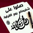 Maryam Ali (@139Maryam) Twitter