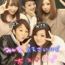 EX☆みぃちゃん (@0525misaki) Twitter