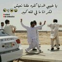 Saif Ali Alameri (@0503113093) Twitter
