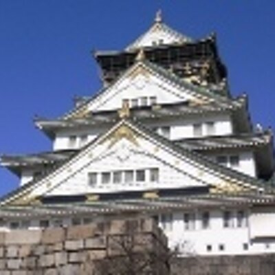 Latest news of japan - FOREX Trading