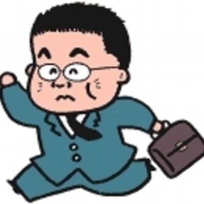 〈財務省幹部「首相や官房長官を守るために、ああいう形で処分をしただけではないのか」総務省職員「なんでこんな処分をするのか。つじつま合わせの処分だ」財務省幹部「人事も握られ何かあれば処分される。偉くなるのは言いなりの人だけ」〉  霞… https://t.co/PQ9BNig8aN