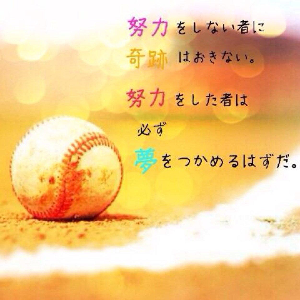 東江仁斎 Jinsai1017 Twitter