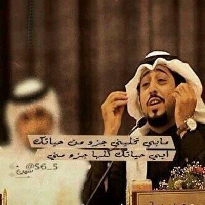 رســـايــل شـــوق Q9eed Ms Twitter