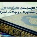 الهي رضاك الجنه~~ (@05432796) Twitter