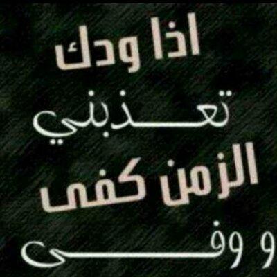 بلاحب بلا وجع قلب Amon91 Twitter