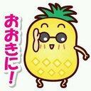 NATSUMI (@13e1071) Twitter